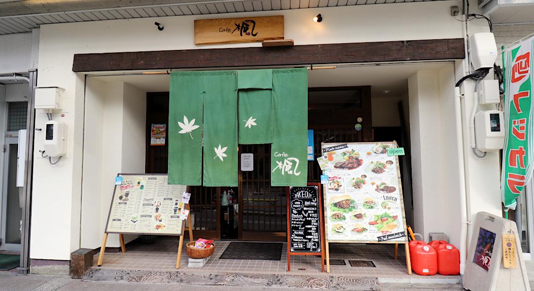 cafe楓