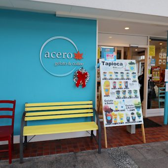 acero gelato&coffee