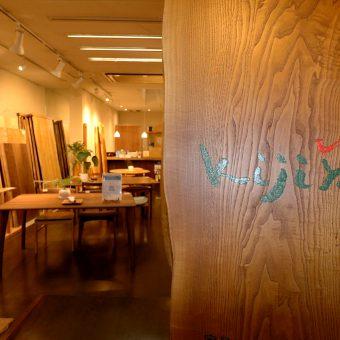 雉子舎Gallery