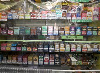 世界のたばこがあります