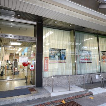 株式会社 北陸銀行 高山支店