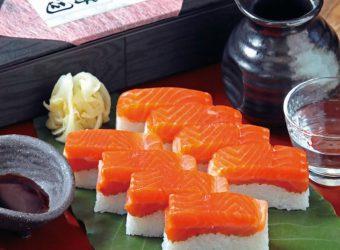 極(きわみ)ます寿司